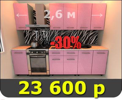 Распродажа кухни из мдф модус воронеж