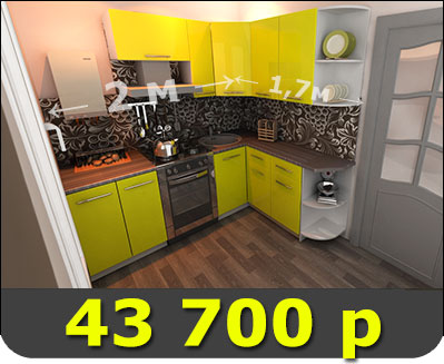 кухня в дск воронеж кухни модус модерн