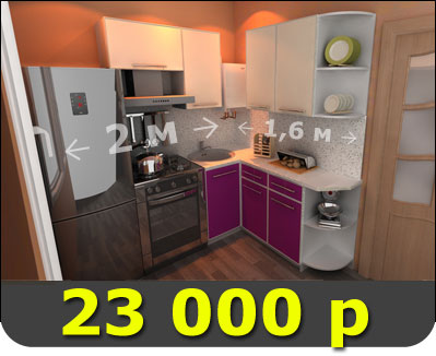 кухня красная с фартуком из мдф с фотопечатью воронеж