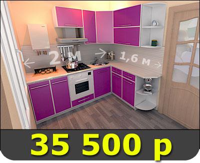 кухня в хрущевку зеленая с фотопечатью модус мдф