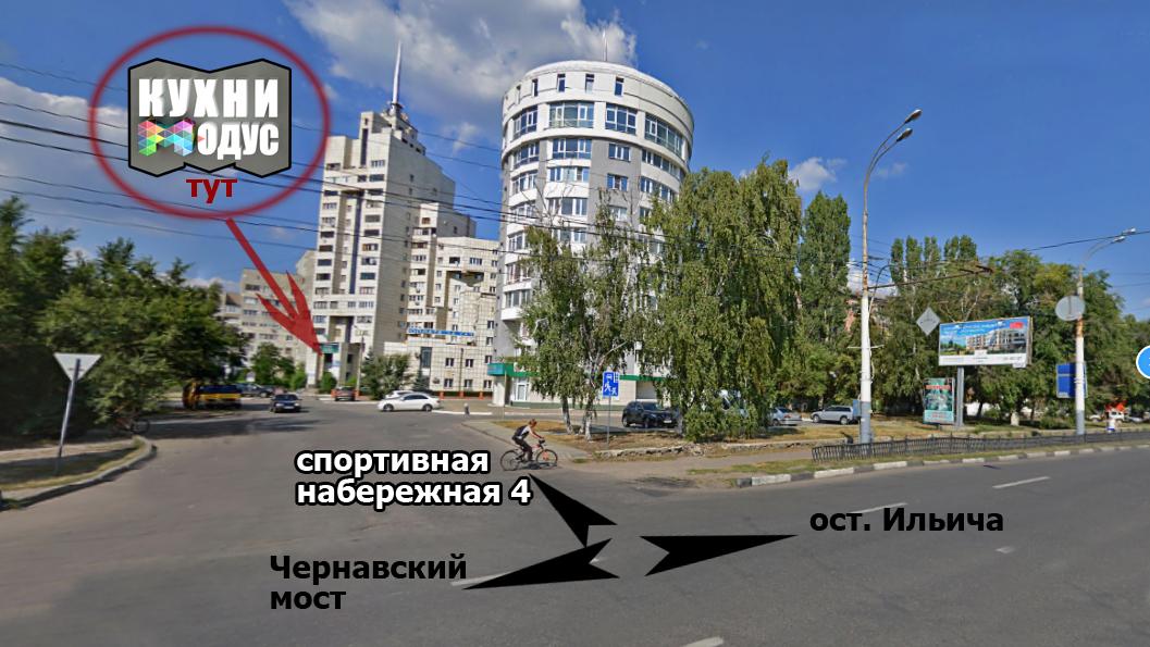 г. Воронеж ул. Спортивная набережная 4 офис 20