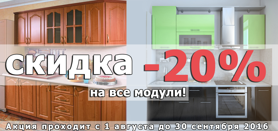 Стильные кухни официальный сайт фото каталоги цены