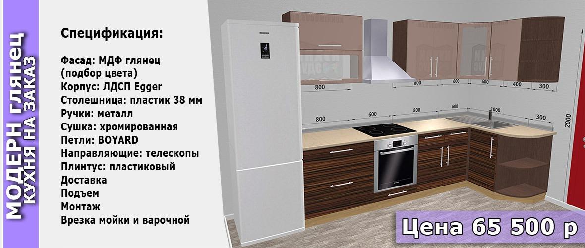 Москва технические характеристики столешница шпонированное покрытие материал столешница из натурального дерева краснодар
